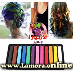 hair chalk color