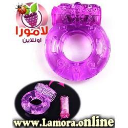 خاتم الزوجية الهزاز